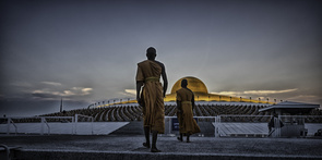 Ceremonies take place for Makha Bucha at Wat Dhammakaya near Bangkok. Makha Bucha, sometimes spelled Magha Puja, is one of the most important dates in the Buddhist calendar. Thailand's Anti-Money Laundering Office has launched an investigation into Wat Dhammakaya's former abbot and other senior monks on allegations of money laundering.