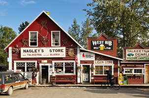 Nagley's general store.